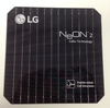 LG Electronics Increases Production of Solar PV Panels