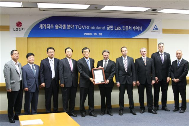 TUV Rheinland certification ceremony for our solar research and testing laboratory