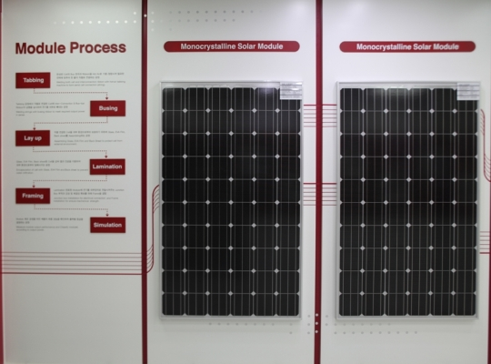 LG nowadays only produces Mono-Crystalline modules, the most proven technology