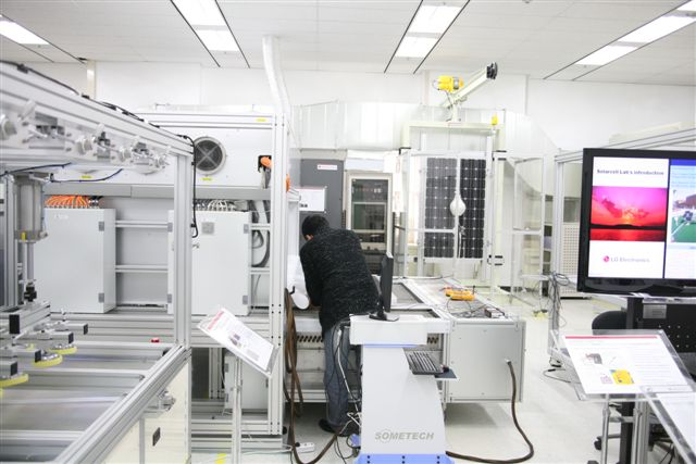 LG's testing laboratory in Gumi, South Korea